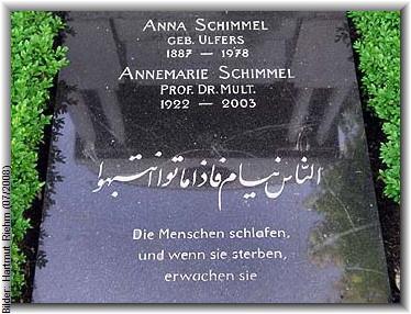 حدیث امیرالمومنین علی علیه السلام برروی سنگ قبردانشمند آلمانی
